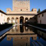 Die Alhambra in Granada verfügt über ein raffiniertes System der Wasserversorgung